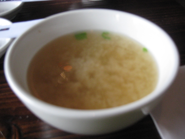 Kumori Sushi & Teppanyaki | San Antonio, Texas | Miso Soup