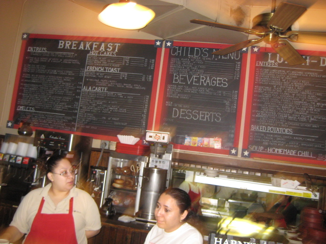 Buffalo Grille | Houston, Texas | Chalkboard Menu
