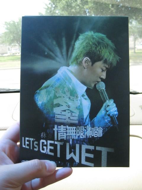 Raymond Lam | Let's Get Wet Concert