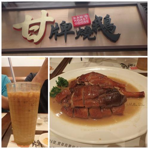 Kam's Roast Goose | Hong Kong
