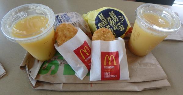 McDonald's | Vancouver, Canada