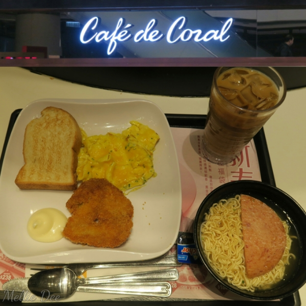 Cafe de Coral | Hong Kong | Breakfast