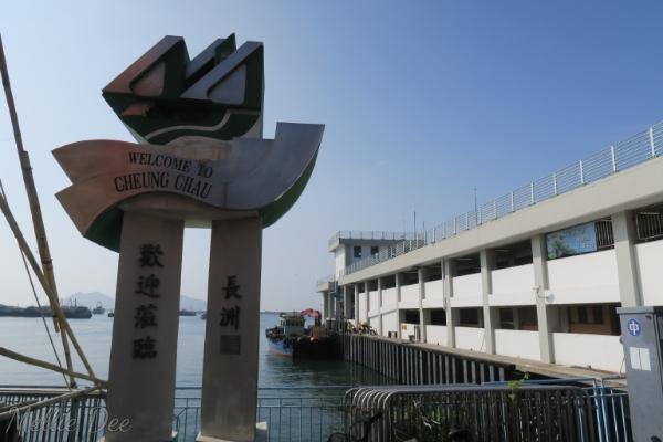 Cheung Chau, Hong Kong | Arrival