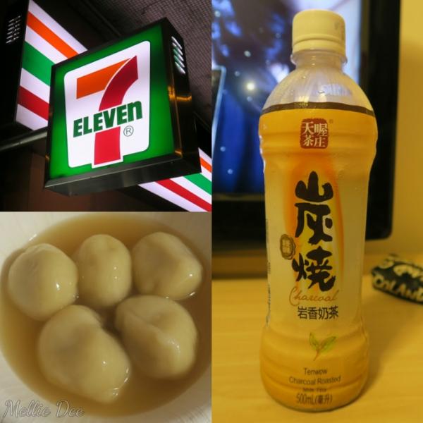 Hong Kong | 7 Eleven, Milk Tea, PoPo Sweet Doup Dumplings