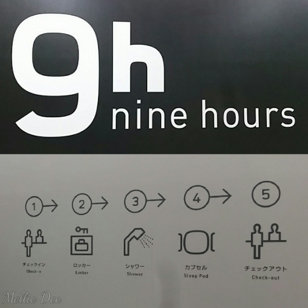 Nine Hours| Narita, Japan Airport