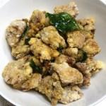 Taiwanese Popcorn Chicken