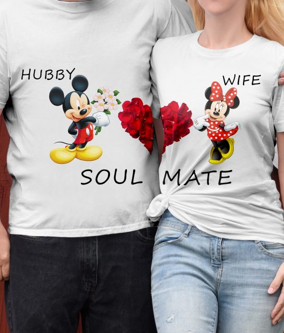Husband And Wife T-Shirt For Couple