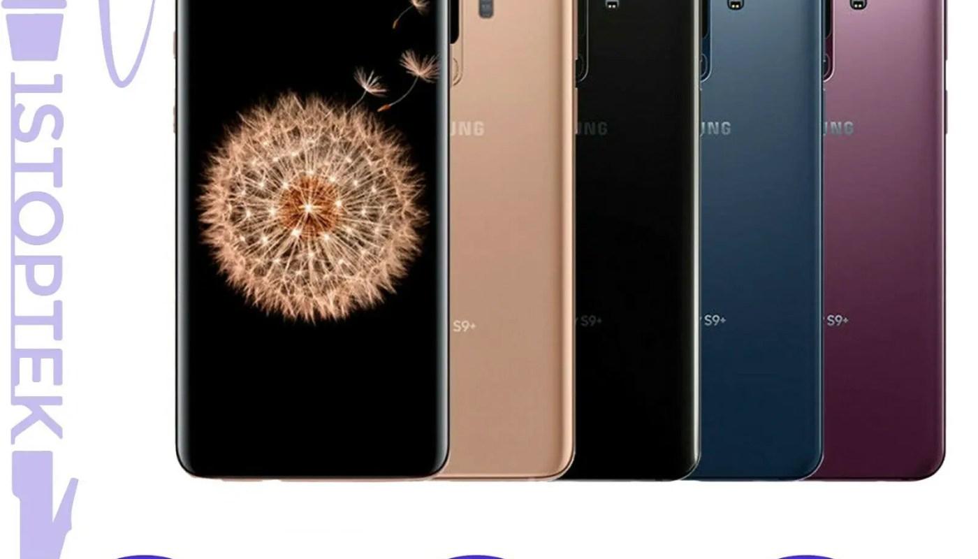 Samsung Galaxy S9 G960U - 64GB - Factory GSM CDMA Unlocked - Excellent