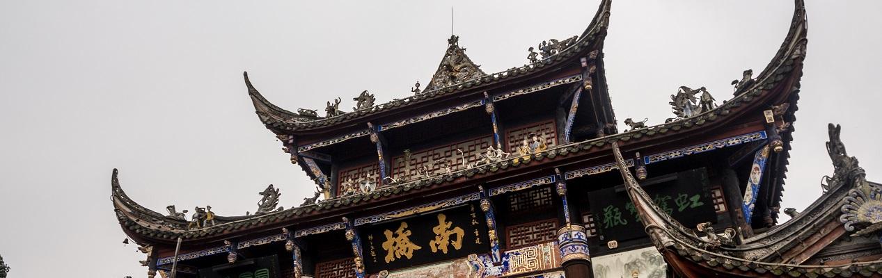 Chengdu, extrait de Chine