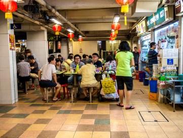 Hong Lim Park Food Centre