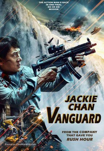 Vanguard 2020 Full Movie