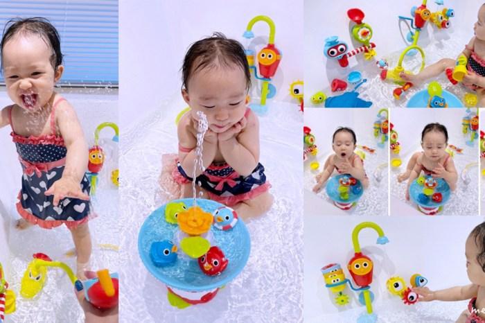【育兒好物】超好玩的以色列Yookidoo戲水玩具 & 美國Soapsox動物造型沐浴海綿,防疫期間宅在家育兒也歡樂有趣、不苦悶!
