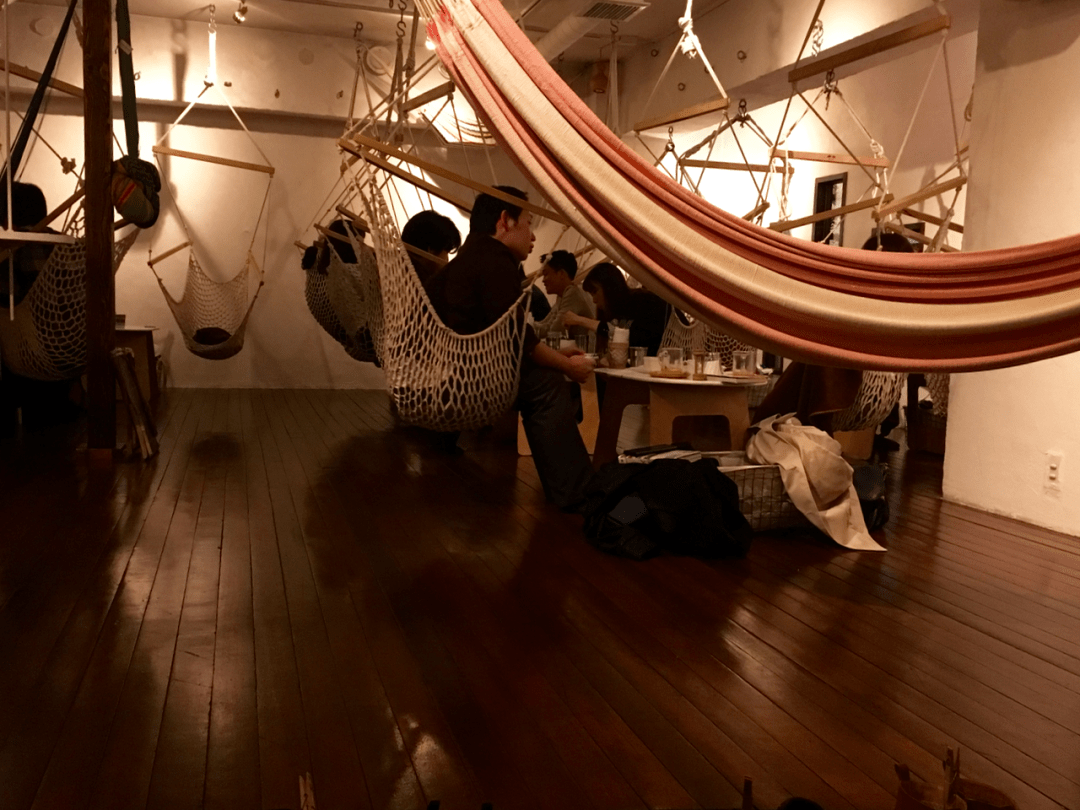 how to not get over caffeinated in Tokyo_hammock cafe