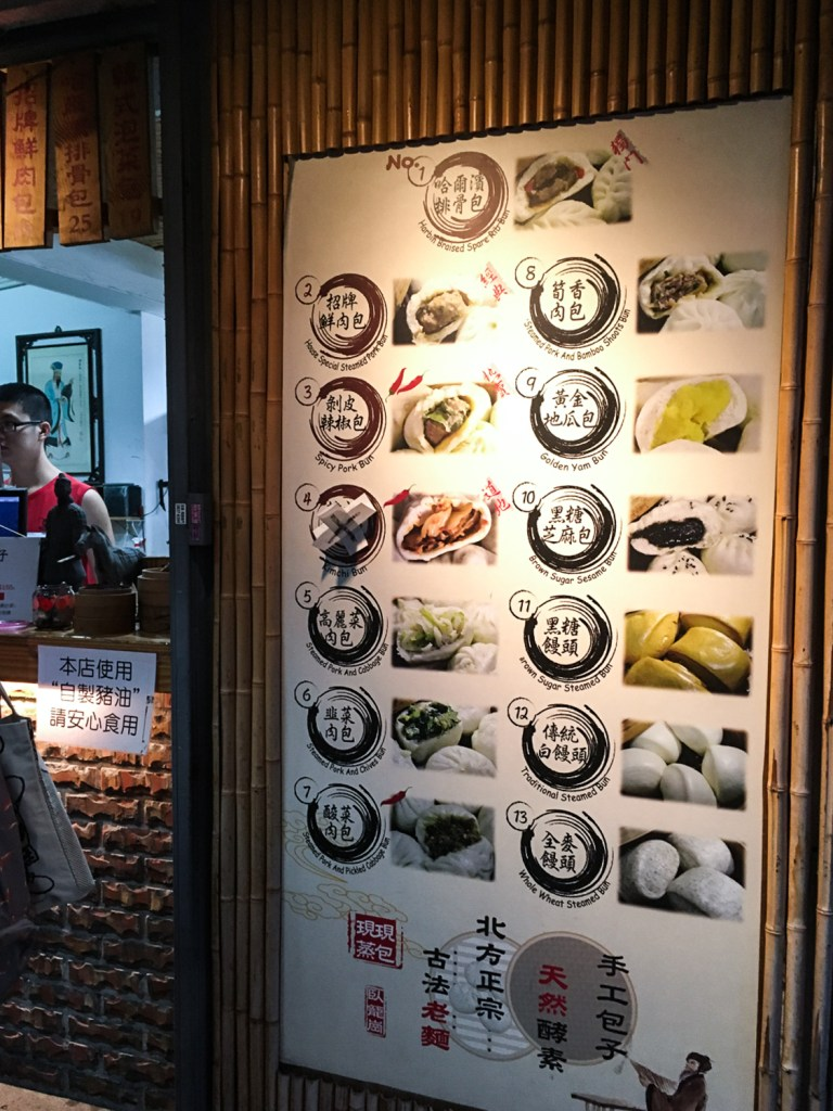 mels-coffee-travels-guide-to-specialty-coffee-taiwanese-buns