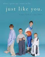 foto voor vaderdag - als ik groot word wil ik net zo als jou zijn papa - kinderen in grote kleding van vader als cadeau voor vaderdag - mels Feestje en feestdagen - Copy
