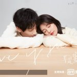 LOVE IS SWEET 1 Love Is Sweet Drama Review: A Girl That Has Tears Allergic
