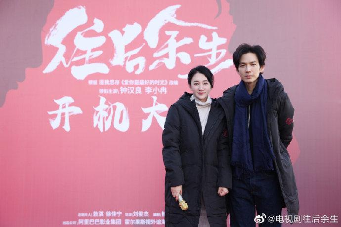 Wang Hou Yu Sheng