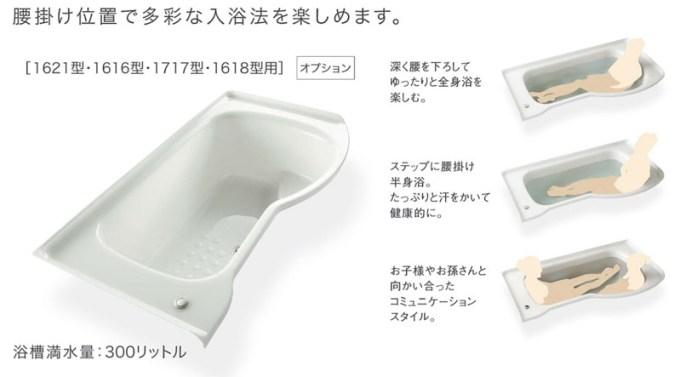 クリナップの風呂