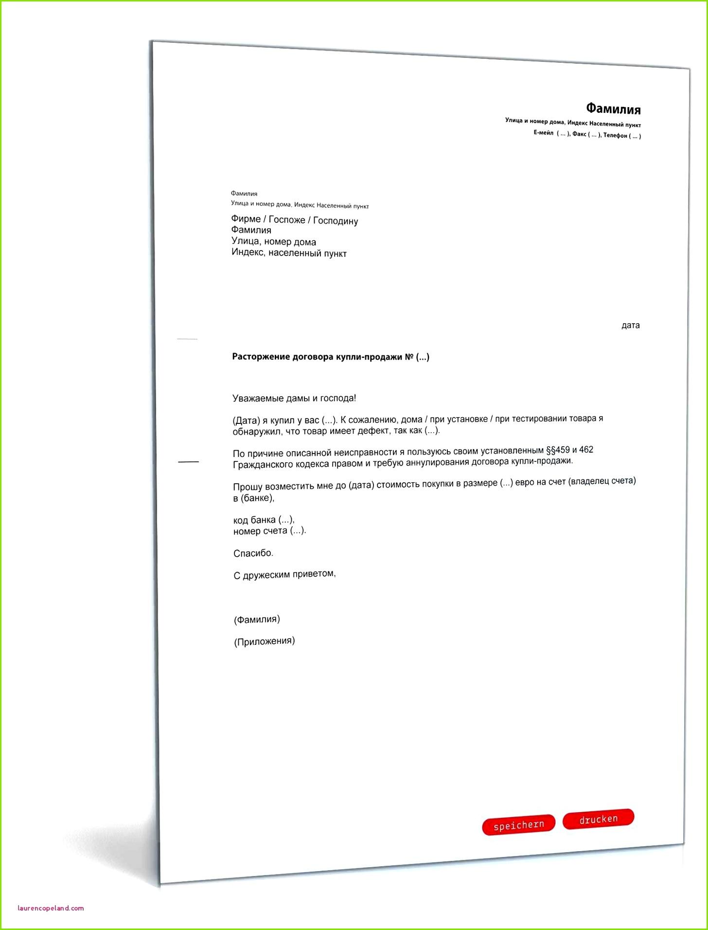 Rücktritt Kaufvertrag Küche  Tupperware Puderfee Anleitung