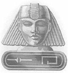 Sphinx_Head_Emblem_1891