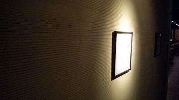 櫛引塗り壁