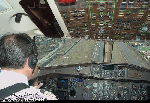 �وادث الطائرات - ج1