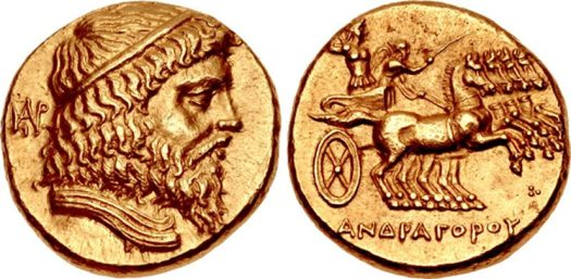 Coin of Andragoras, the last Seleucid satrap of Parthia. He proclaimed independence around 250 BC.