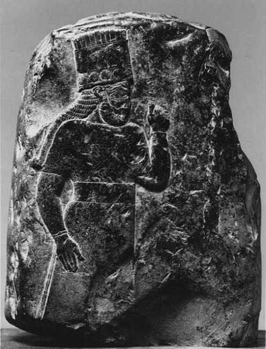 Babylonian boundary stone.