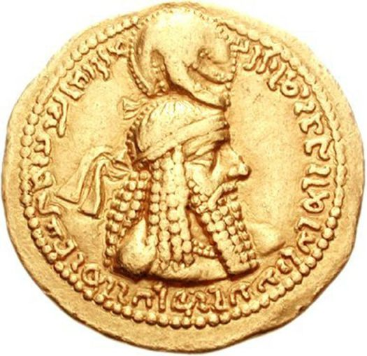 Coin of Ardashir I. (Classical Numismatic Group, Inc.