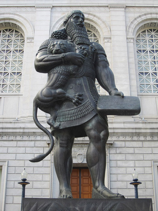 Sculpture of Ashurbanipal