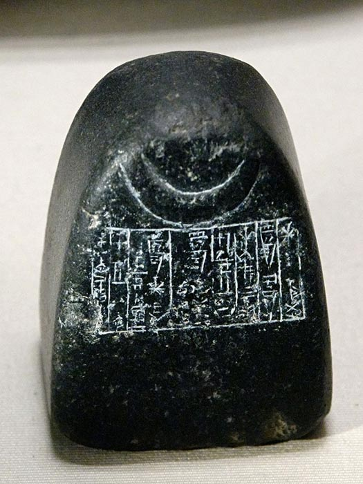 A half-mina weight (248 g.), bearing the name of king Shulgi.