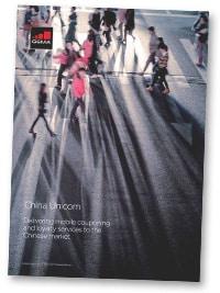 GSMA China Unicom study