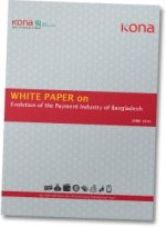 Payment industry of Bangladesh white paper