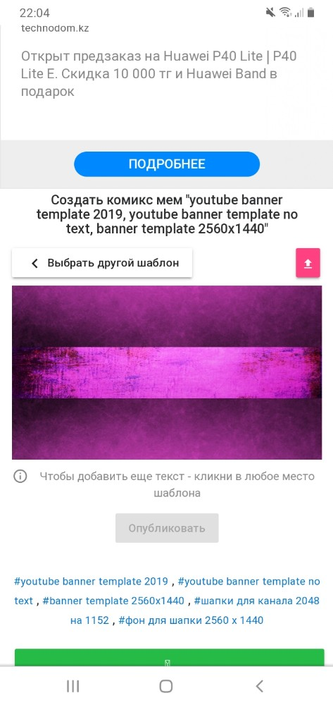 2560x1440 Template : 2560x1440, template, Create, YouTube, 1440,, Without, Template, Channel