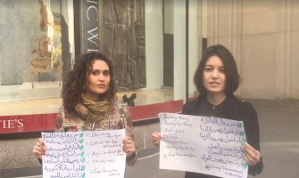 """MAMES Alumna at protest """"Assyrian Artifact Not a Commodity"""""""