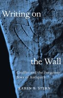 02-28-2019:  Book Salon: Writing on the Wall: Graffiti and the Forgotten Jews of Antiquity