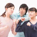 嫁と姑の関係にストレスを感じる方へ同居円満解決の方法まとめ