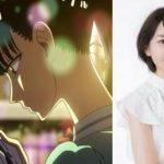 アニメ恋雨の橘あきら役の声優の渡部紗弓とは?WikiプロフやTwitter反応は?