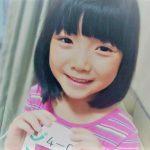 アクアクララCMの子役の吉澤梨里花のWikiプロフィールは?出演ドラマは?