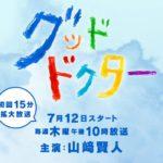 サヴァン症候群で日本人の著名人など有名人は誰?ドラマや映画などある?