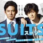 スーツ/SUITS(月9ドラマ)の茜(あかね)役の女性は誰?名前や年齢と事務所はどこ?