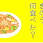 ドラマ【きのう何食べた?】脚本家の安達奈緒子とは?評価や他作品は?