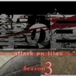 アニメ【進撃の巨人Season3】3期を見逃した!再放送やフル動画の視聴は?