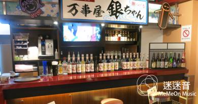 東京動漫餐廳精選介紹,有吃有玩又有的買!