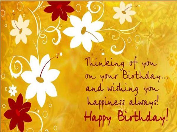 Happy Birthday Cousin Meme Birthday Cuz Images And Pics