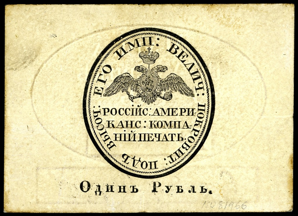 A photograph of a piece of paper printed with Russian characters