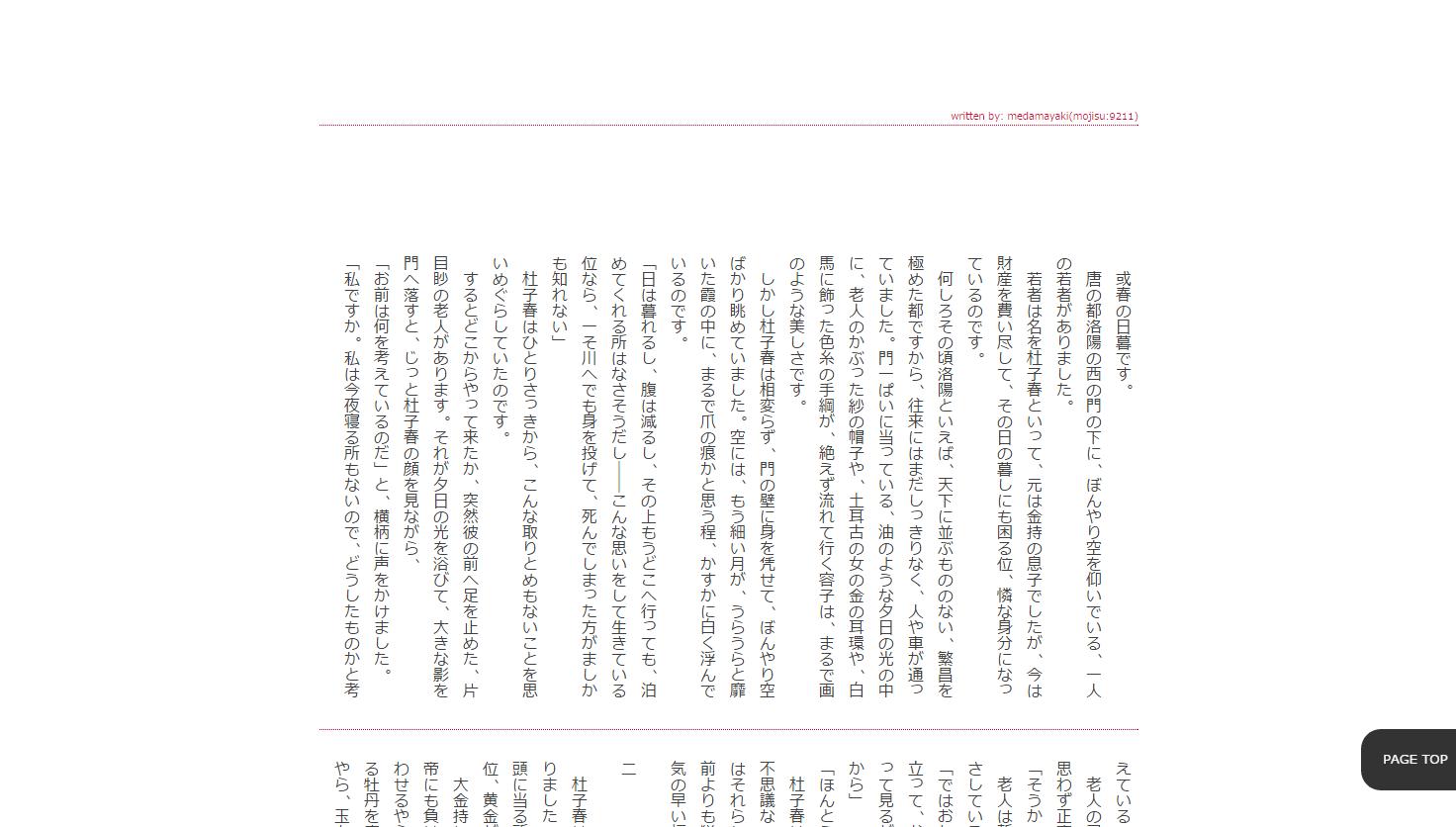スクリーンショット 2016-03-20 22.46.36
