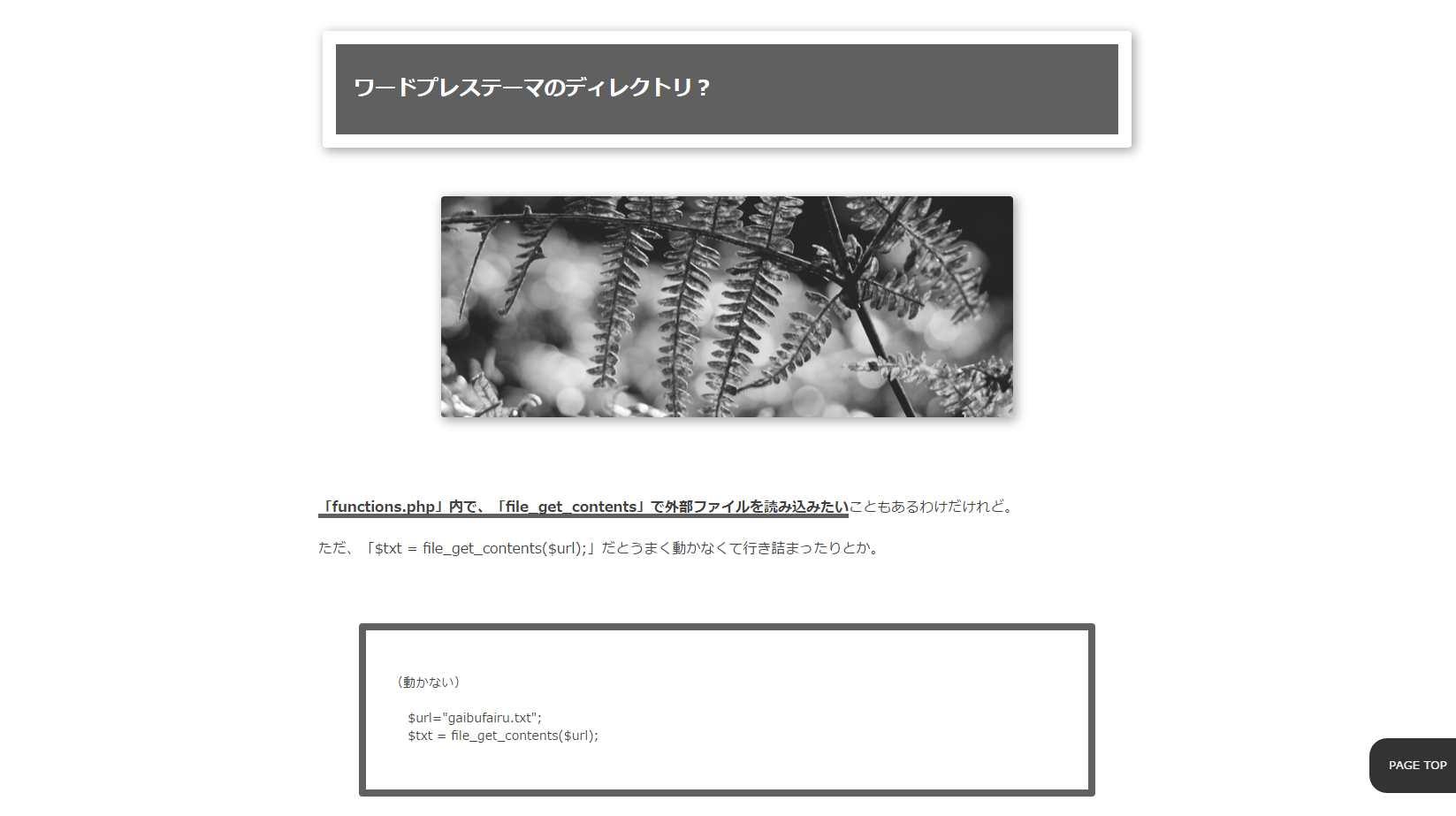 wpmb_screenshot04