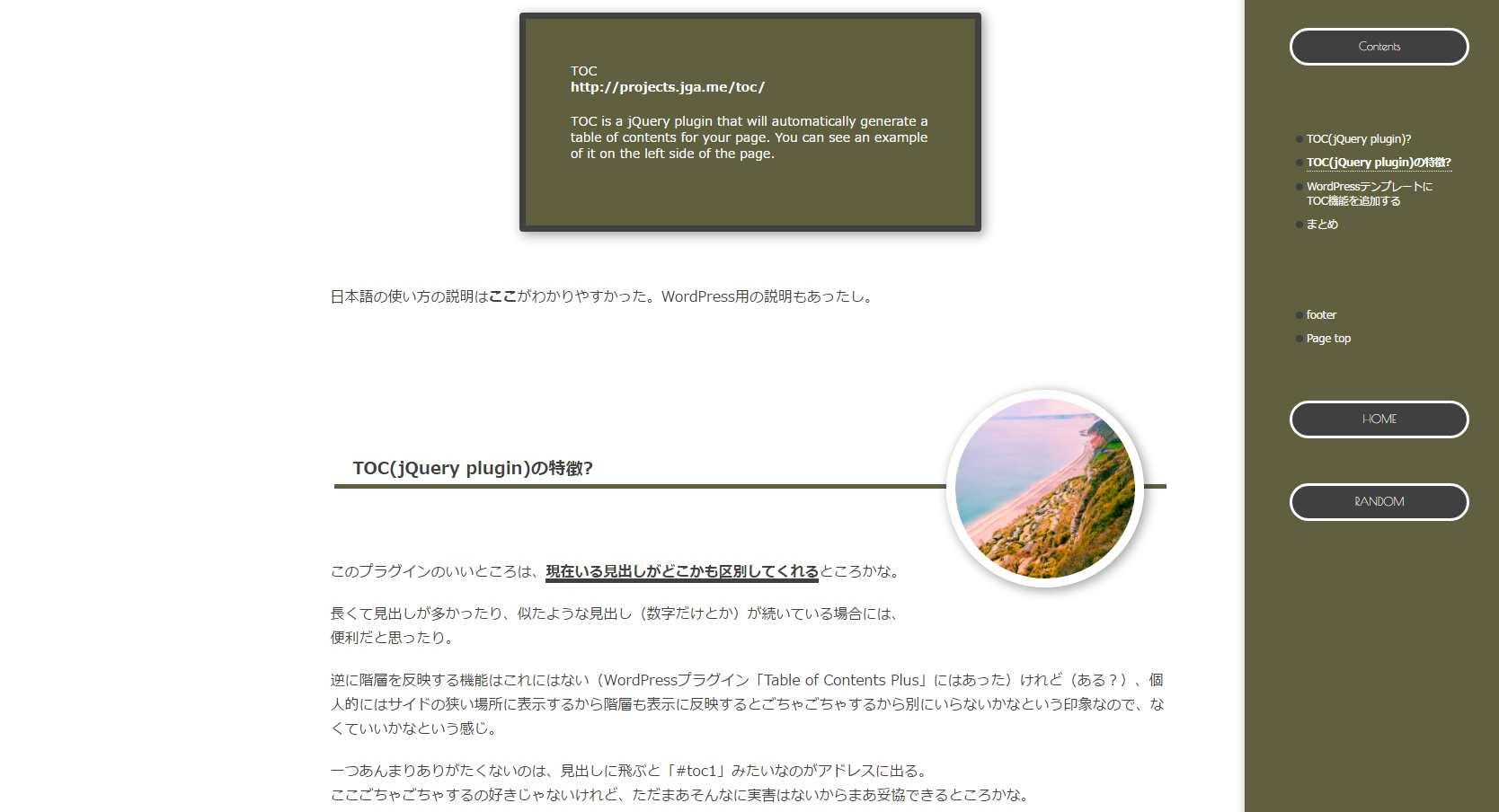 wpmb_screenshot12