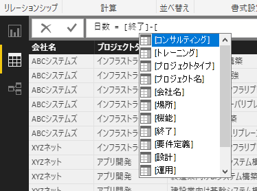 power bi proを使って海外式履歴書を作ってみよう 吉田の備忘録